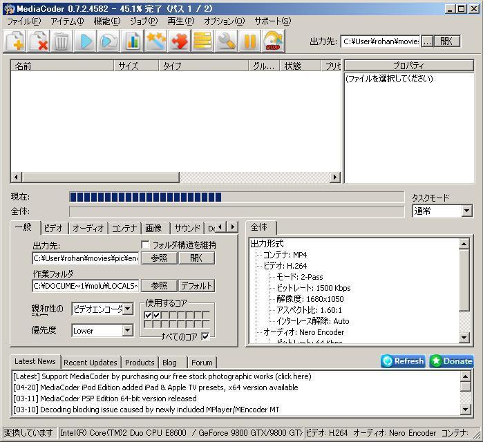 MediaCoder2.jpg
