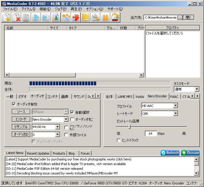 MediaCoder3.jpg