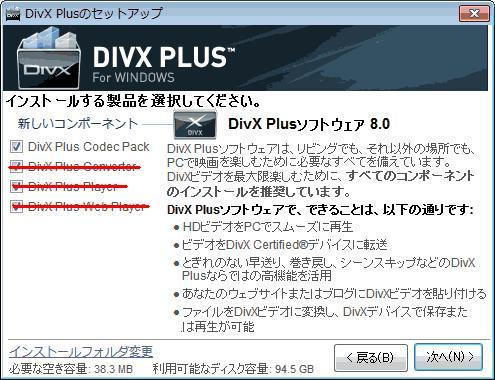 dixxplus_install.jpg