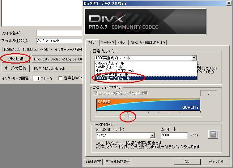 dixxplus_setup.jpg