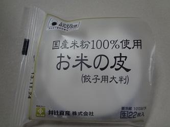 DSC00217.jpg