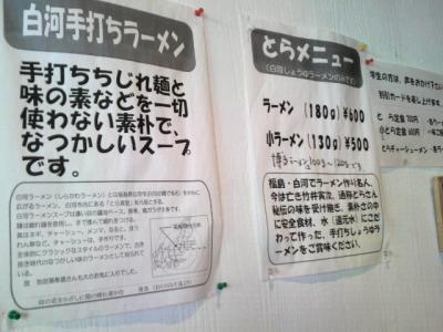 2010022412120000.jpg