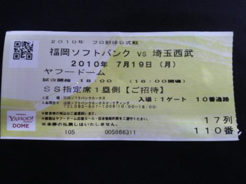 2010071919330000.jpg