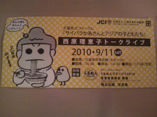 2010101900450000.jpg