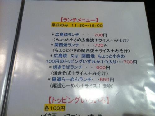5_20111202185356.jpg