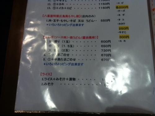 7_20111202185421.jpg