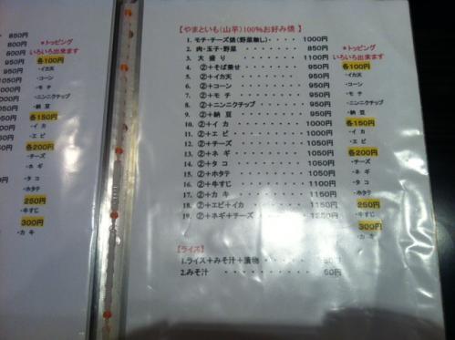 8_20111202185428.jpg