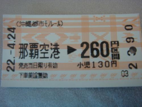 DSC03381.jpg