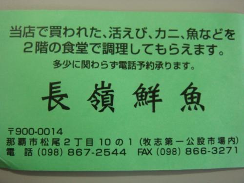 DSC03485.jpg