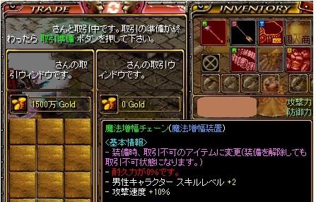 20141021-1.jpg