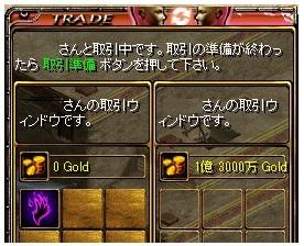 20141107-2.jpg