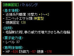 20141116-5.jpg