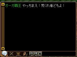20141119-2.jpg