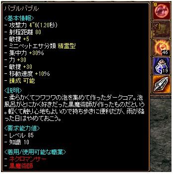 20141207-3.jpg