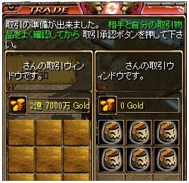 20141212-5.jpg