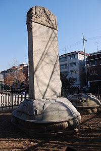 200px-Samjeondo_Monument2.jpg