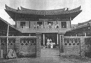 300px-Kisaeng_School.jpg