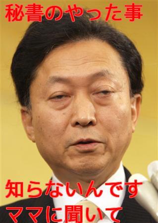 6c_IXAY5.jpg