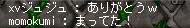 まりさん1