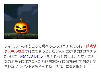 へんなかぼちゃ2