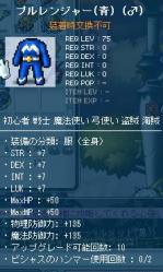 プルレンジャー青