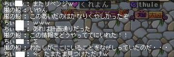 ちぃたん2