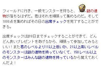 発掘大会02