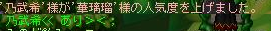 乃武希さん