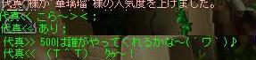(-_- ) シミジミふぃあさん