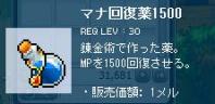 800個も ふたりぼっちさん