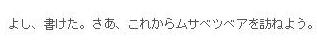 武闘家11