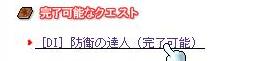 DI_20130608122915.png