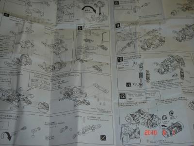 DSC06930.jpg