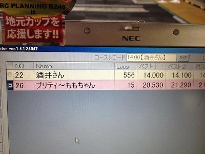 MG_0132.jpg