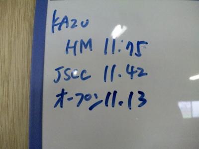SBSH01911.jpg