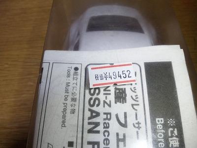SBSH0687.jpg
