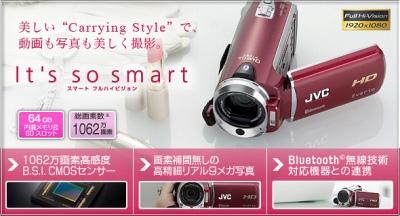 top_image_hm570.jpg
