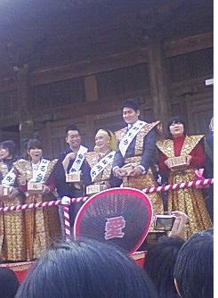 2011 節分会