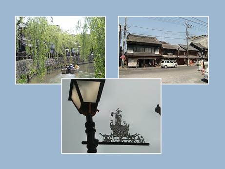 PICT0010_20100427203633.jpg