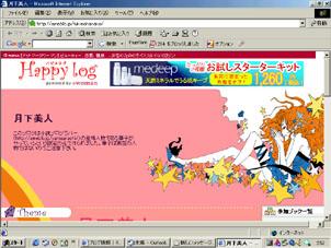 hanakoblog2.jpg