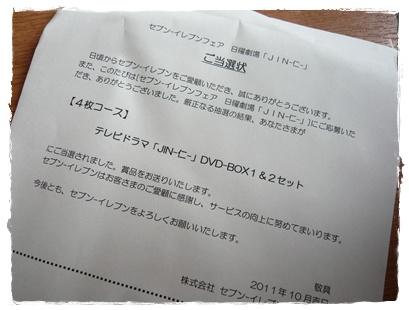 008 2011年10月17日