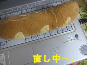 onaoshi1.jpg