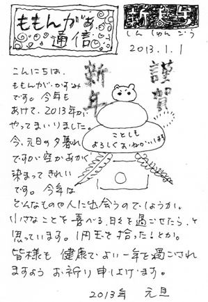 0101_20130121104642.jpg
