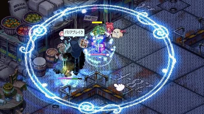 screenshot0010_20110805151038.jpg