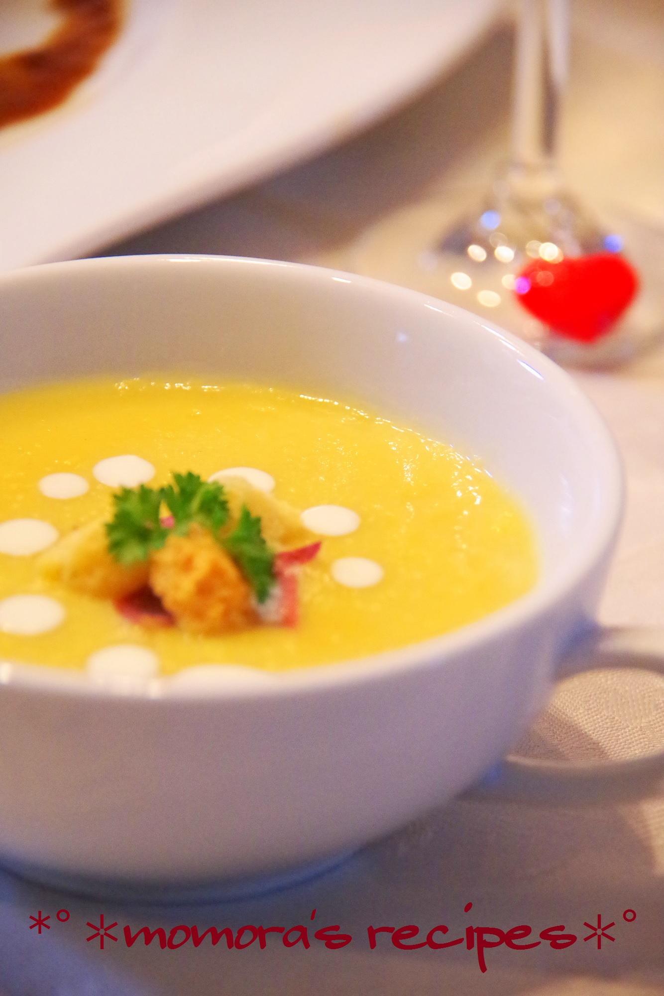 さつま芋と生姜のスープ