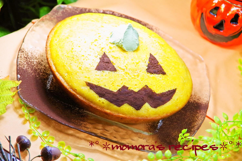 ハロウィン炊飯器ケーキ2