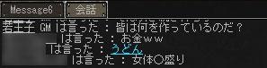 GW-20100314-170155.jpg