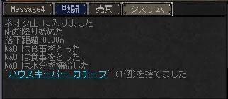 GW-20100428-102449.jpg