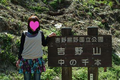 2011-04-13_0682.jpg