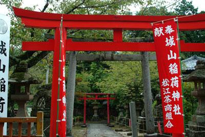 DSCF5046城山稲荷神社